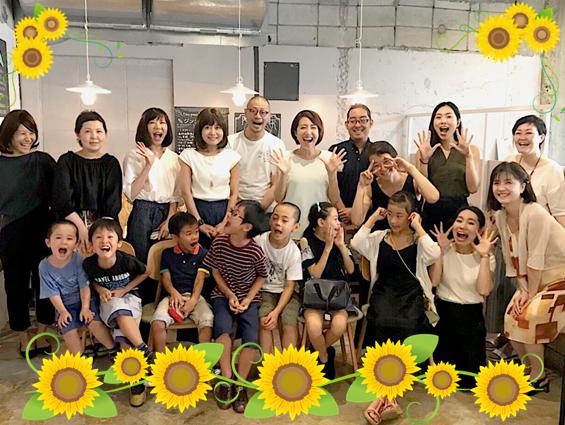 【活動紹介】がんサバイバーの両親とお子さんのためのイベント 第0回NA「つくる」を開催(NPO法人C-ribbons)