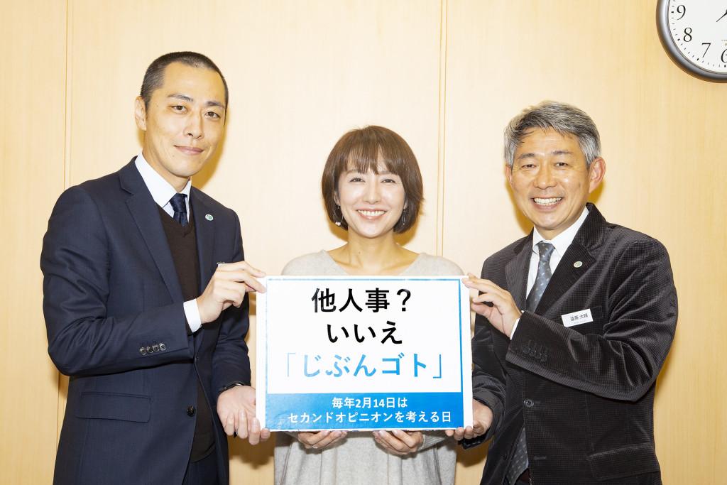 second_fujimori_image_1